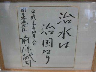 https://hkjunk0.com/wp-content/uploads/housuiro39.jpg