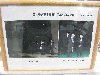 https://hkjunk0.com/wp-content/uploads/housuiro40.jpg