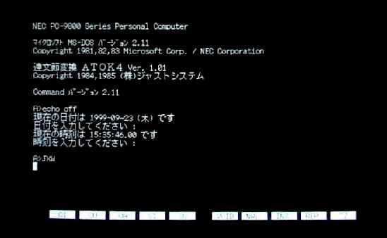https://hkjunk0.com/wp-content/uploads/ichitarou25th02.jpg