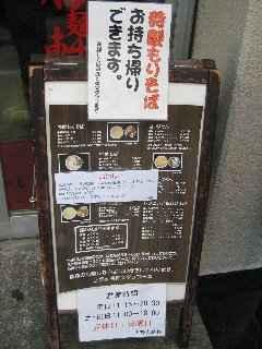 ike_daisyouken02.jpg