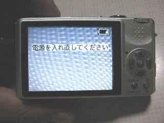 is20_01.jpg