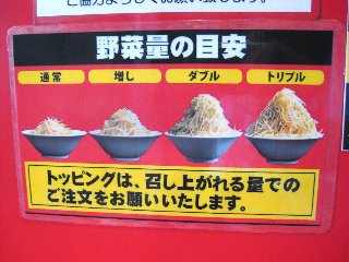 jg_kitaurawa02.jpg