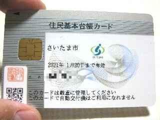 juuki_card01.jpg