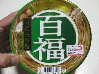 kamodashi01.jpg