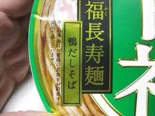 kamodashi02.jpg