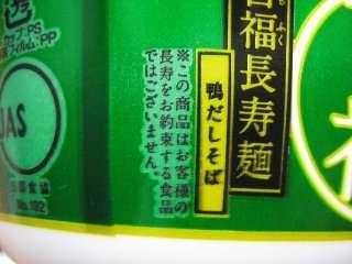 kamodashi03.jpg