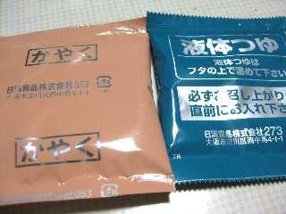 kamodashi05.jpg