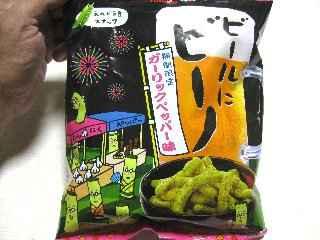 katayaki01.jpg