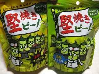 katayaki03.jpg