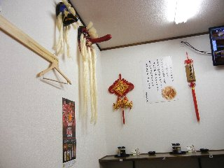 katsujiro03.jpg
