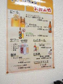 katsujiro05.jpg