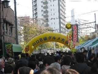 kawaguchi_b02.jpg