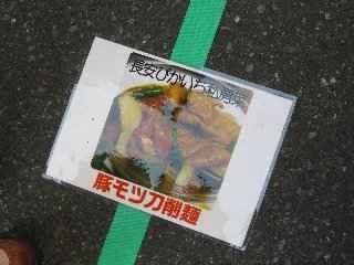 kawaguchi_b07.jpg
