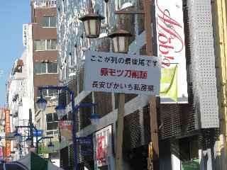 kawaguchi_b08.jpg