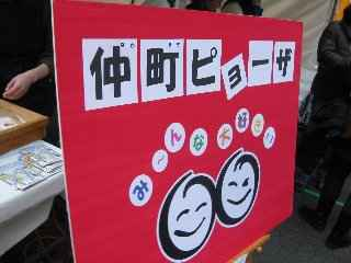 kawaguchi_b21.jpg