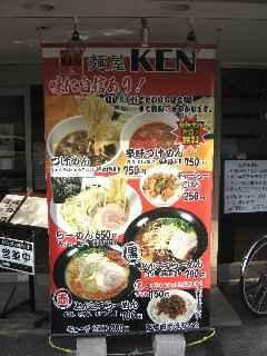 ken02.jpg