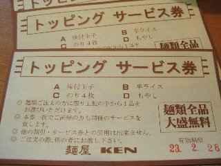 ken06.jpg