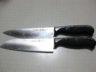 knife01.jpg