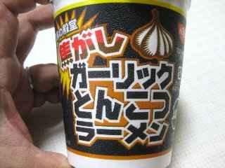 kogashi_tonkotsu01.jpg