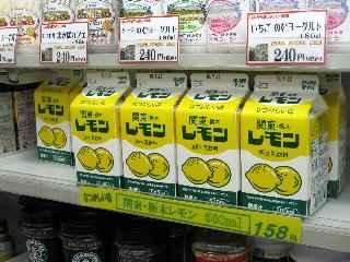 lemon05.jpg