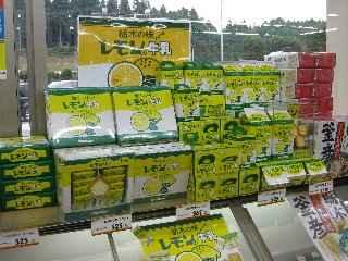 lemon06.jpg