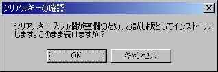 https://hkjunk0.com/wp-content/uploads/locafree_setup06.jpg