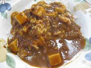 ma-bo_curry04.jpg