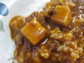 ma-bo_curry05.jpg