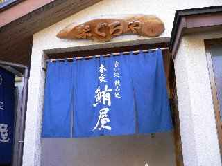 maguro01.jpg