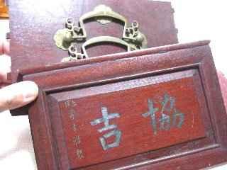 mahjong01.jpg