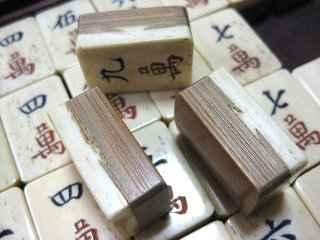 mahjong03.jpg