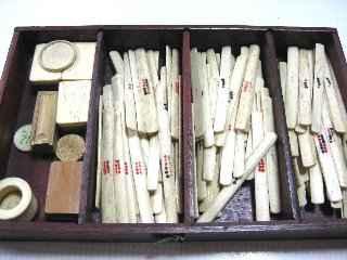 mahjong04.jpg