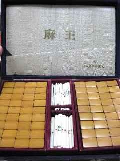 mahjong10.jpg