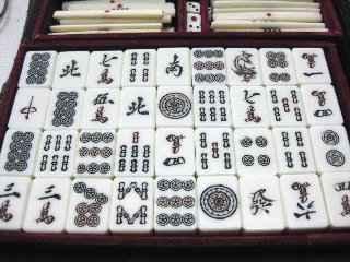 mahjong11.jpg