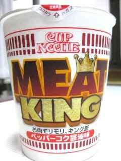 meatking01.jpg