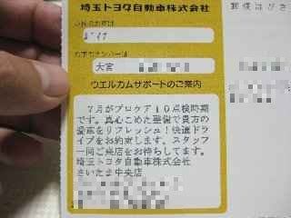 mente201106_01.jpg