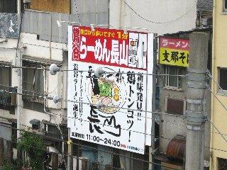 nagayama01.jpg