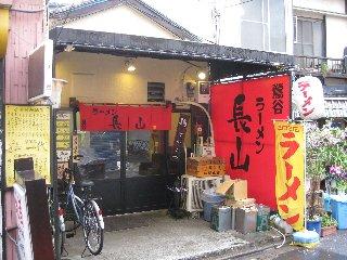nagayama03.jpg