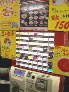 nakamoto02.jpg