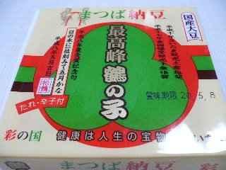 natto01.jpg