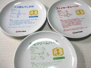niku_recipe02.jpg