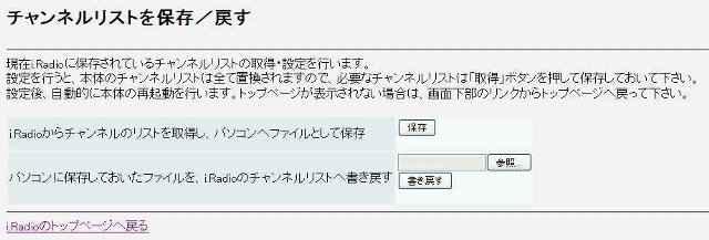 https://hkjunk0.com/wp-content/uploads/ntd-9000_31.jpg