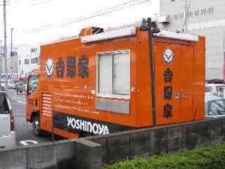 orange_dream01.jpg