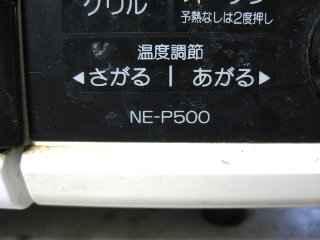 oven03.jpg