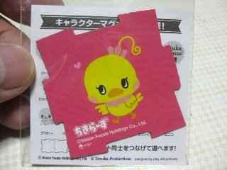 oyatsu_chiken06.jpg