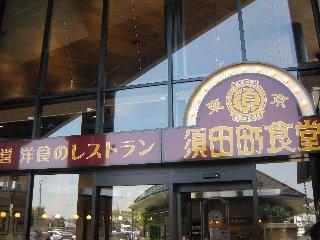 pasar_hanyu02.jpg