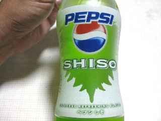 pepsi_shiso.jpg