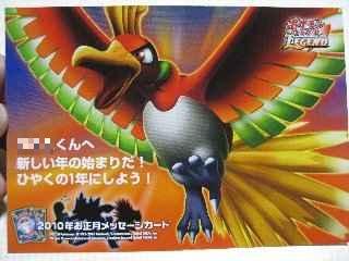 pokemon_message04.jpg