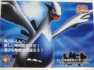 pokemon_message05.jpg