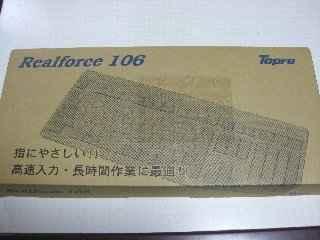 realforce106_01.jpg